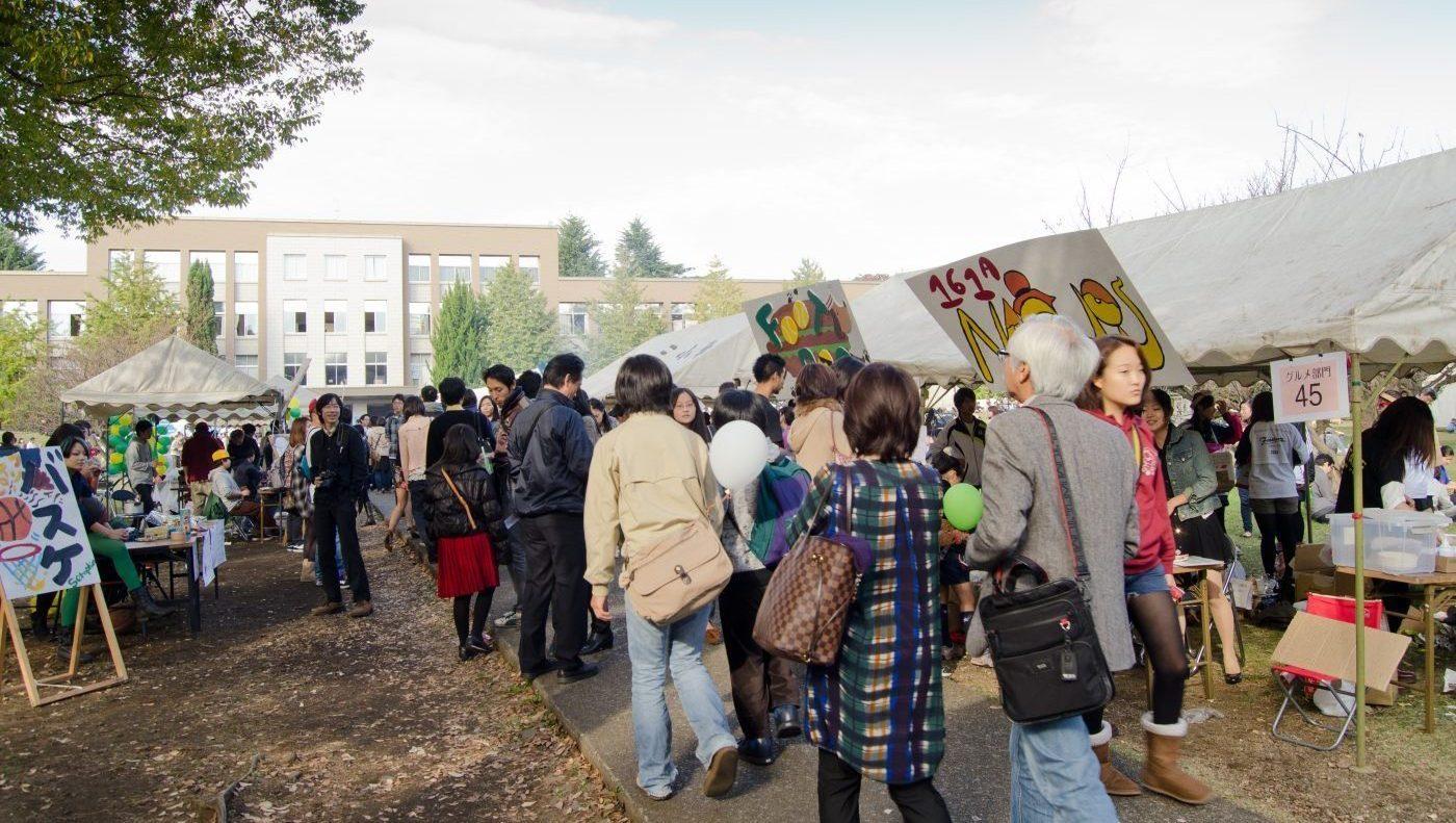 icu festival