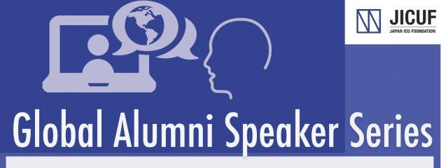 Global Alumni Speaker Series