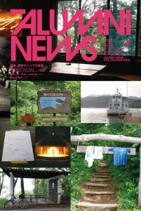 AN_125_cover